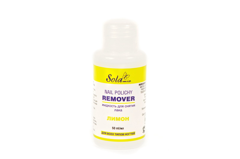 SOLAmio Жидкость д/снятия лака 50 мл (20шт)  лимон