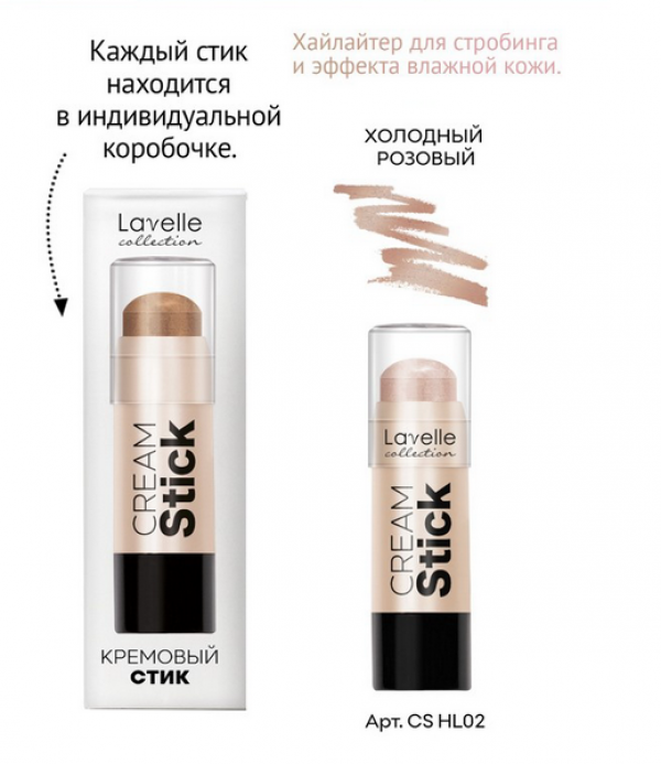 Лавелль Тушь MS 39 супер объем и разделения Sexy Eyes Mascara Great Definition and Volume 8мл уп5 шт