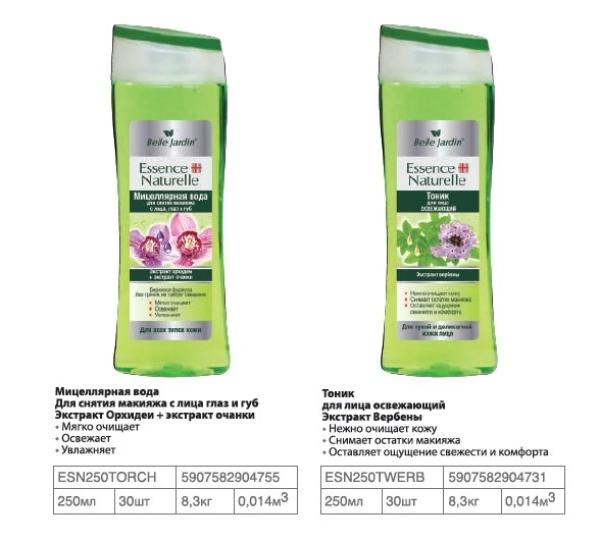 B.J.Essence Naturelle. Мицеллярная вода д/снятия макияжа с лица глаз и губ 250 мл экстр.орхидеи и оч