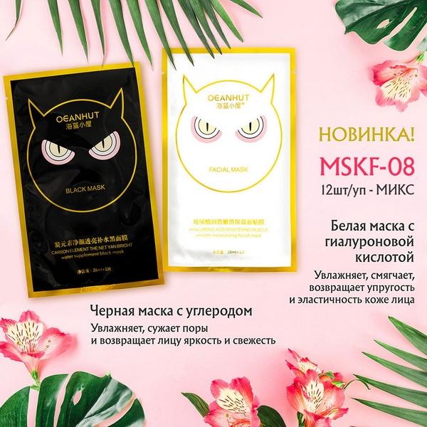MSKF-08 маска д/лица БЕЛАЯ аниме  ПИККИ КАРБОН  (12 шт) цена за 1 шт