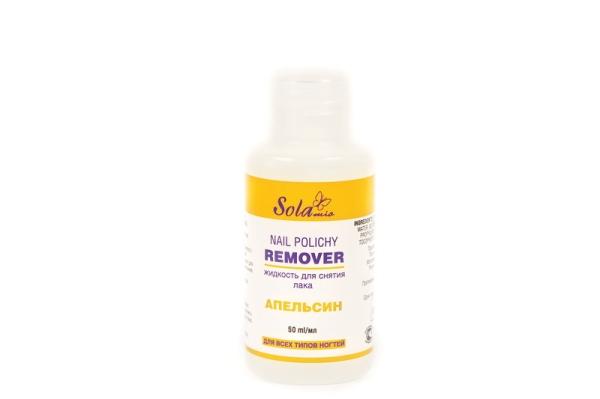 SOLAmio Жидкость д/снятия лака 50 мл (20шт)  апельсин