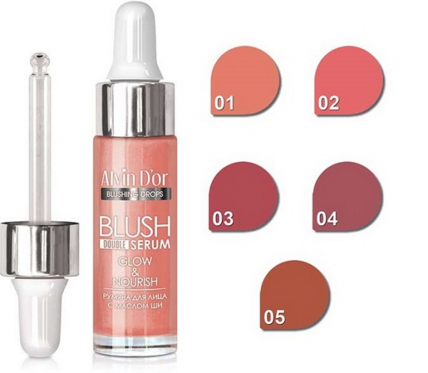 "B-3 Жидкие румяна ""Alvin D`or"" Blush double Serum 15мл. (тон 01)"