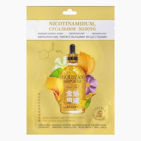 PBM06  маска для лица  NICOTINOMIDUM,  сусальное золото, водный баланс, омоложение, упаковка золотая