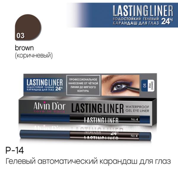 """P-14 Карандаш д/глаз """"Aivin D`or"""" гелевый водостойкий LASTINGLINER 0,29г. в короб. (тон 03 коричневы"""