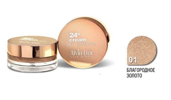 """AES-15 Тени д/век """"Alvin D`or"""" 24h Cream EyeShadow (тон 01)"""