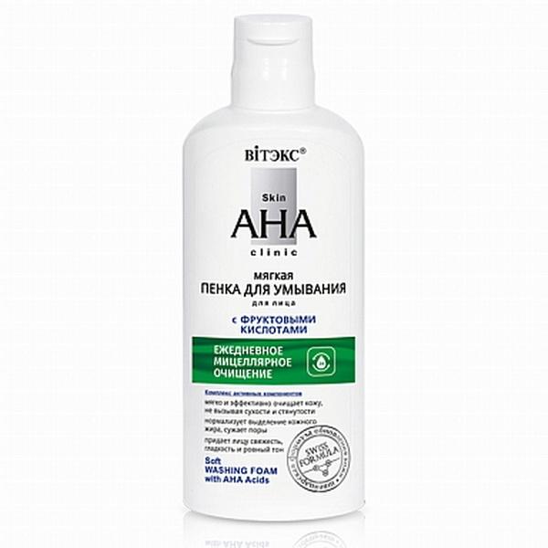 Skin AHA Clinic Мягкая ПЕНКА д/умывания с фрукт.кислотами, 150мл /12