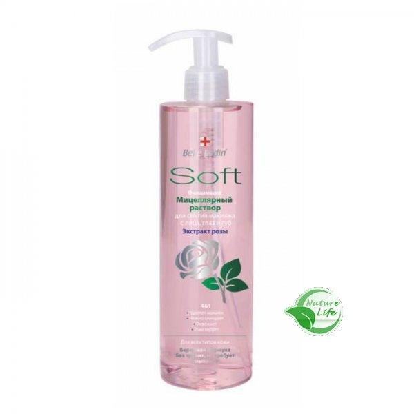 B.J.SOFT Мицеллярная вода для снятия макияжа с лица глаз и губ 4в1 Экстракт розы 400 мл